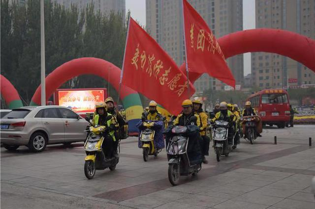 占道宣传并与城管起冲突 多名美团员工被警方带走