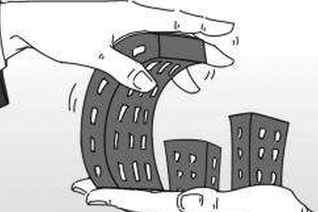发债成本一再提高 这个年关房企还撑得住吗?