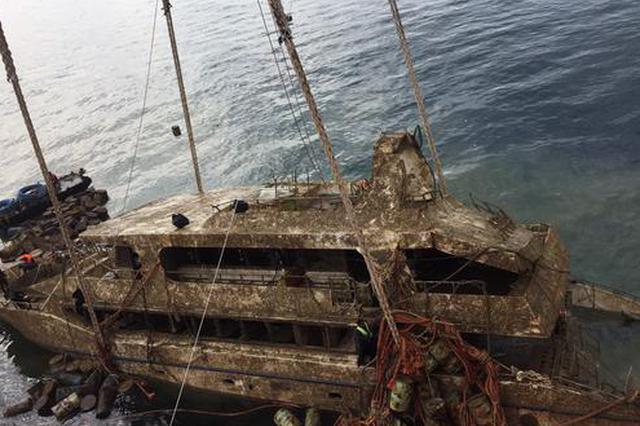 """普吉岛沉船""""凤凰号""""打捞出水 专家将对残骸调查取证"""