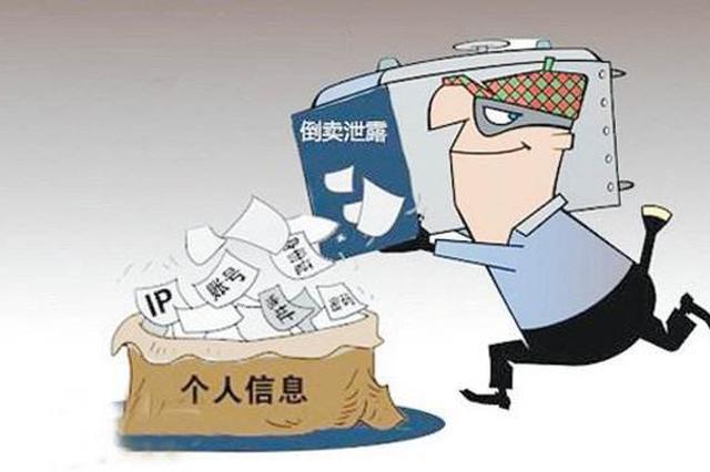 """防止成网络""""透明人"""" 重在严格治理网络环境"""