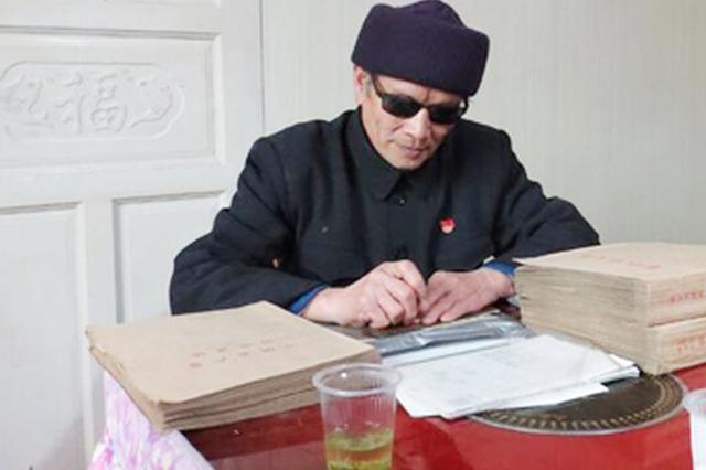 15年搓10万余条烟绳 失明退伍军人带领乡亲脱贫