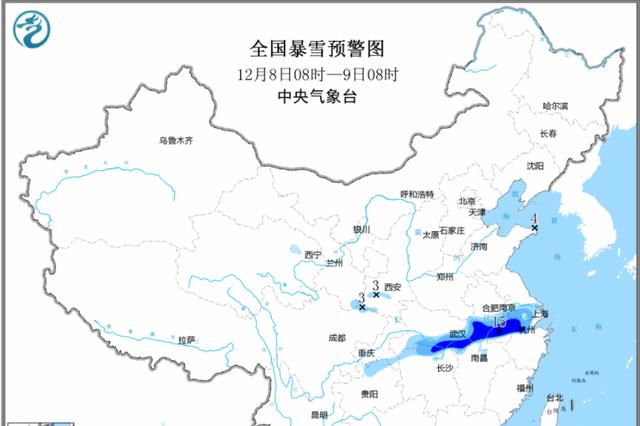 暴雪蓝色预警:江苏湖南等9省份有中到大雪