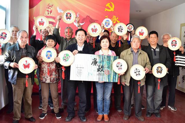 """长欣公寓社区""""五家文化""""驱动社区治理精细化"""