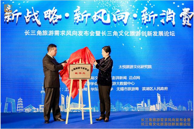 无锡市滨湖区人民政府副区长吕军先生致欢迎词