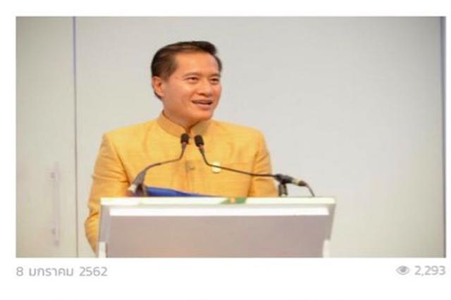 泰国落地签免费政策将延长至2019年4月30日