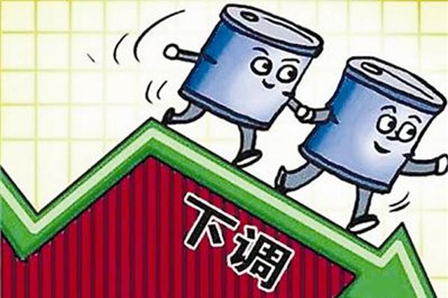 """油价大幅下调 助力去年12月CPI重回""""1时代"""""""