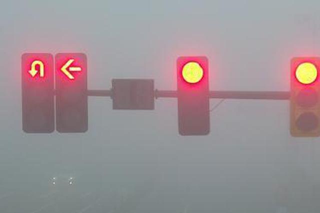 江苏发布今年首个大雾红警 多地能见度小于50米