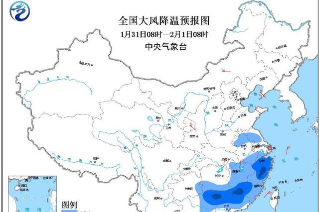 寒潮蓝色预警持续 江南华南部分地区降温达10-12℃