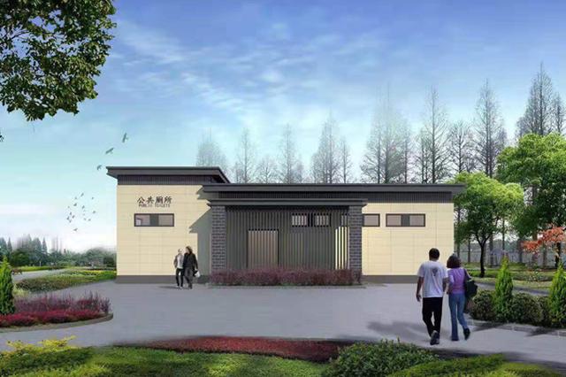 无锡首个3A级装配式公厕即将亮相锡东新城