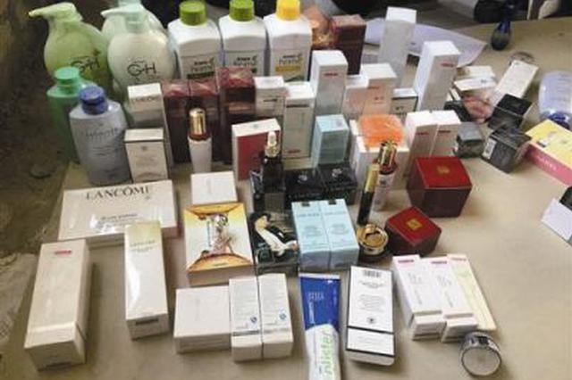 江苏警方破获特大制售假化妆品案 抓获涉案人员158人