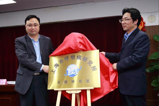 中国肺癌防治联盟无锡二院肺结节诊治分中心揭牌