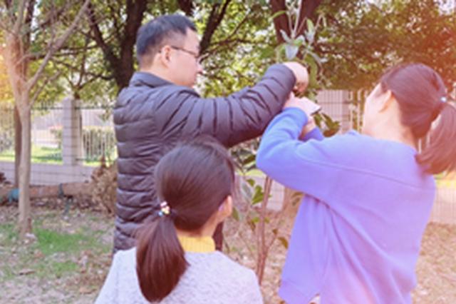 构建和谐邻里关系 锦旺新村社区举办亲子植树活动