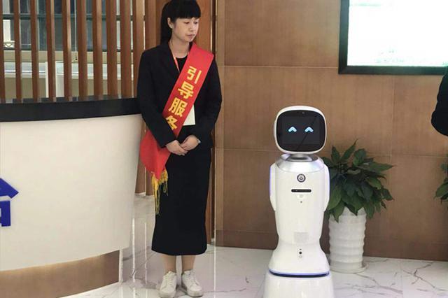 智能机器人入驻新吴不动产登记大厅 助力提升智慧化服务水平