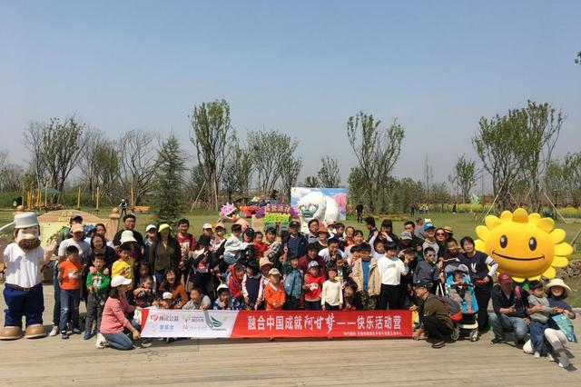融合中国成就阿甘梦快乐活动营圆满结束