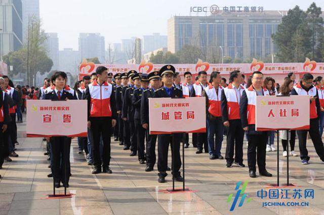 """惠山城管局""""惠山蜂行者""""党员志愿服务队正式成立"""