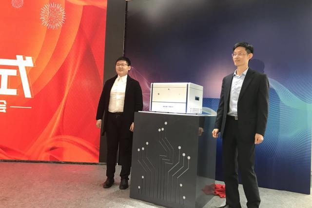 国仪量子发布全球首款面向大众的量子计算教学机