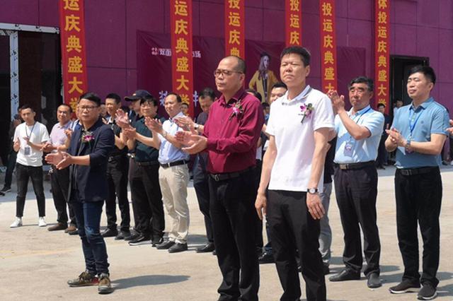 中国东港双面呢市场宣布整体开始投用