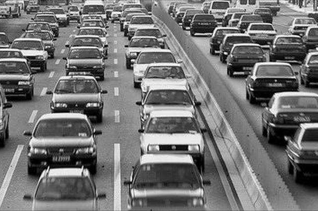 江苏省7月1日起全面实施机动车排放国六标准