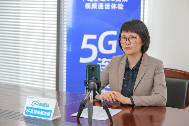 无锡移动携手苏南硕放国际机场打造5G智慧机场