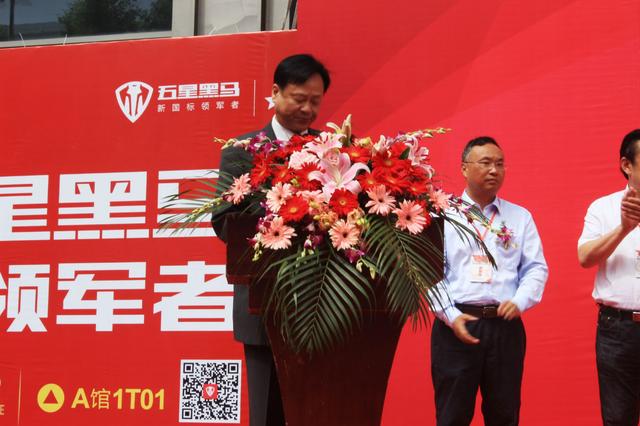 第13届中国无锡国际新能源电动车展览会隆重开幕