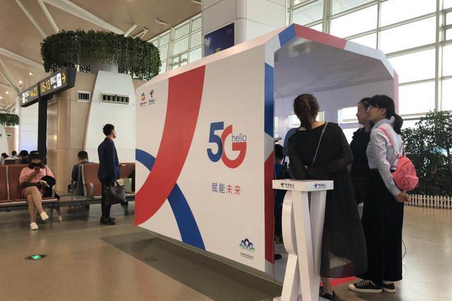 中国电信无锡分公司连线硕放机场开展5G新体验