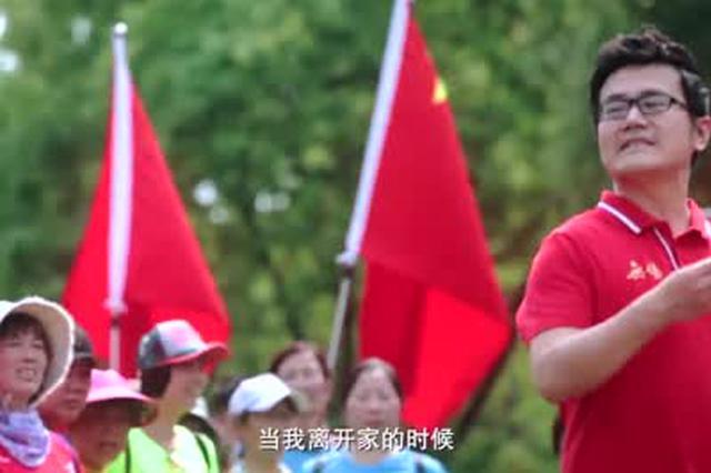 无锡上万网民高歌《红旗飘飘》,昂首阔步新时代新征程