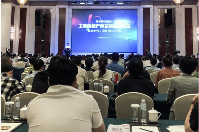 14个项目集中签约 第十届中国宜兴工业陶瓷产业发展高峰论坛开