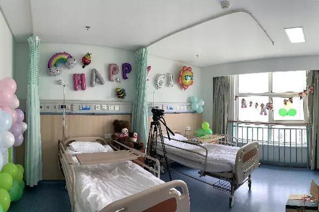 """庆""""六一""""国际儿童节 明慈医院给患儿不一样的爱"""