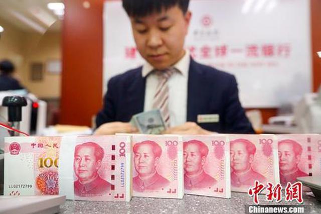 外汇局:截至5月末中国外汇储备规模为31010亿美元