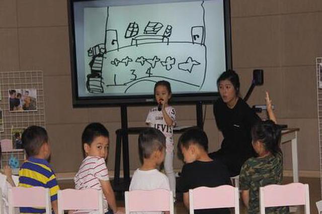 """梅村中心幼儿园开展""""课程游戏化""""研讨活动"""