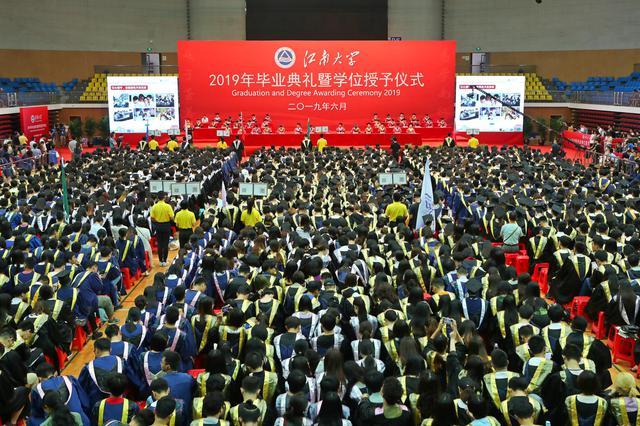 江南大学2019年毕业典礼暨学位授予仪式隆重举行