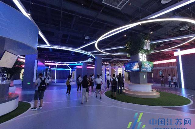 陈晓天:5G时代,运营商用平台构筑生态,赋能万物互联