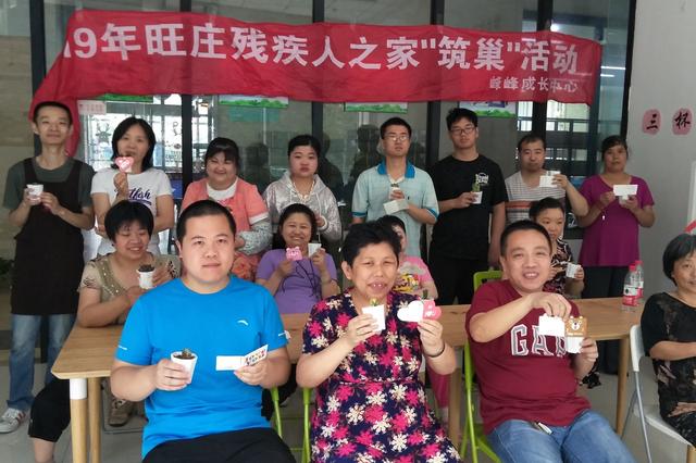 """旺庄街道""""残疾人之家""""开展多肉种植活动"""