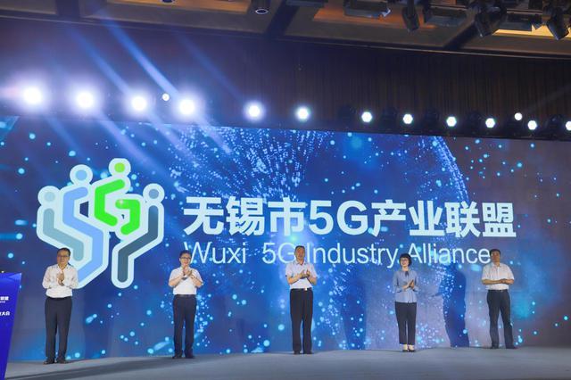 """5G产业联盟正式组建,无锡移动携手产业多方组建5G""""生态圈"""""""