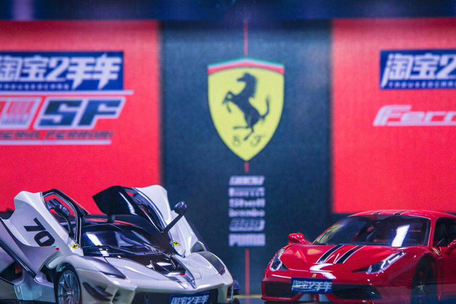 无锡玖城智慧市场3.0发布 开启淘宝二手车全国市场
