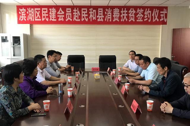 民建无锡市委赴甘肃、青海开展扶贫慰问