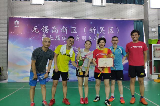 旺庄街道组队参加新吴区运动会羽毛球比赛获佳绩