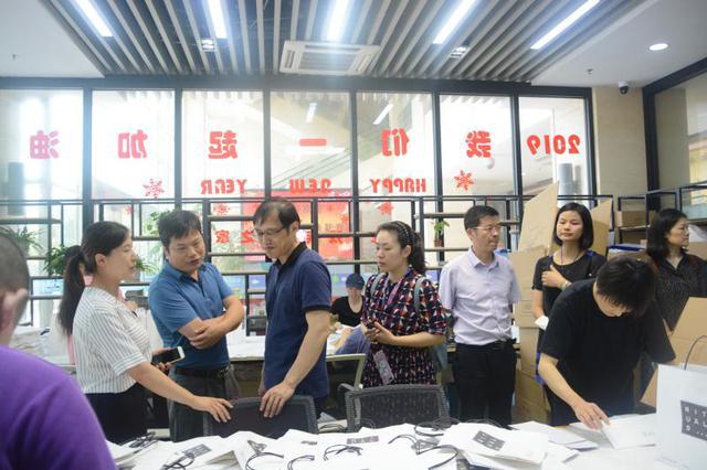 """上海浦东新区残联赴旺庄""""残疾人之家""""参观交流"""