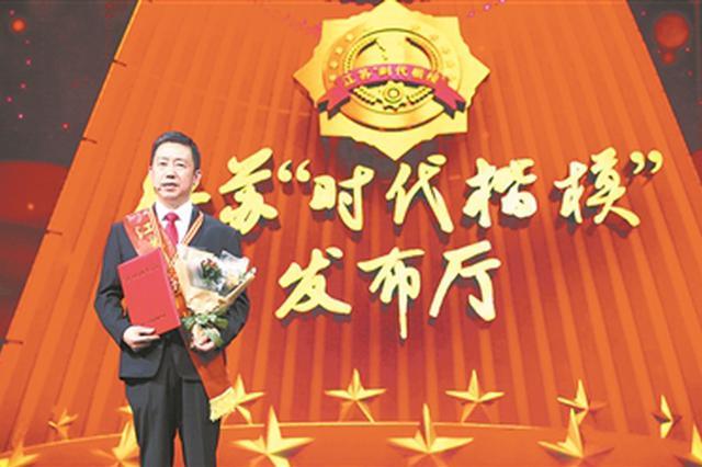 """周海江荣膺江苏""""时代楷模""""称号 王泽山颁发奖章"""