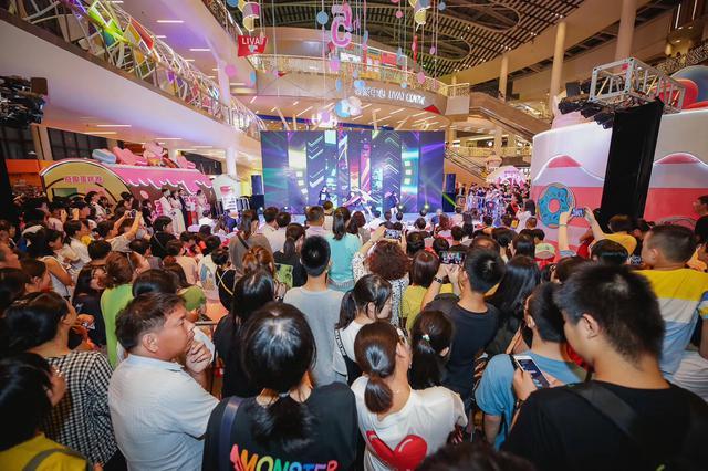 江苏省锡东高级中学第四届夏季慈善晚会隆重举办