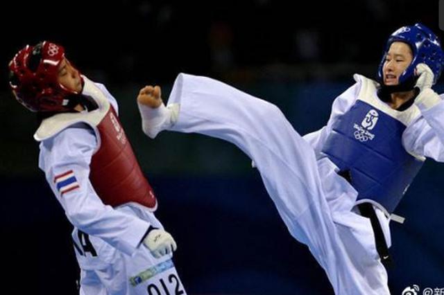 无锡标准成为全球标准 国际跆拳道将采用新规则