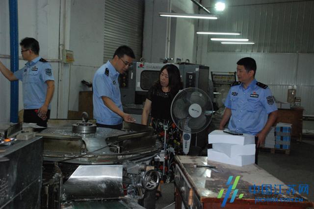 滨湖区开展全区安全生产专项执法行动