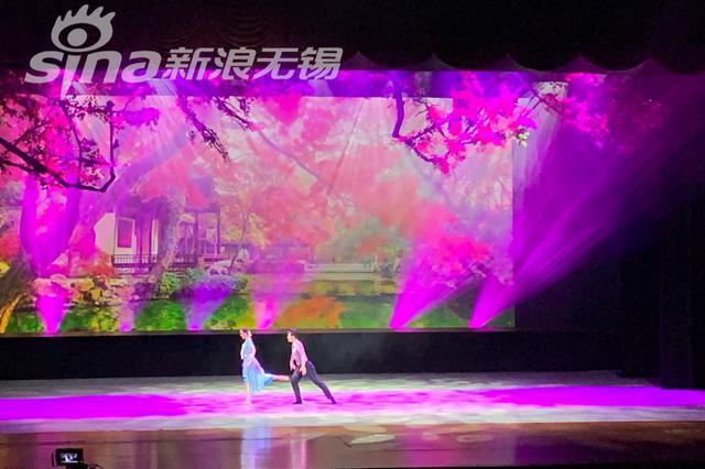中加联合原创舞剧《寻》在无锡市人民大会堂全球首演