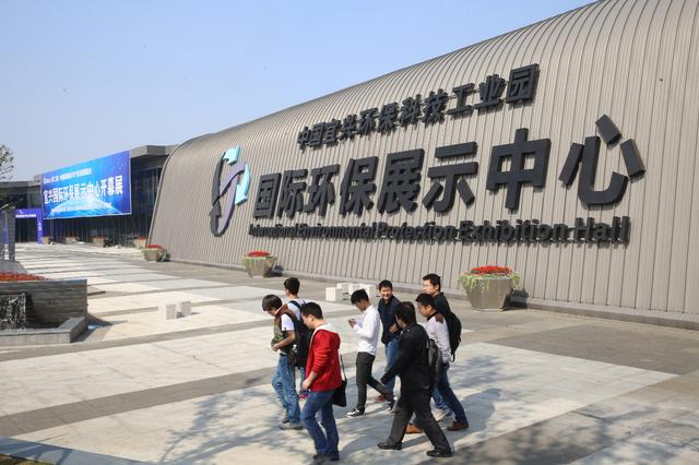 2019智慧环保高峰论坛在宜兴环科园举行