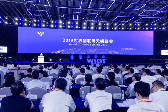 2019世界物联网博览会无锡启幕