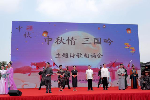 无锡影视基地推出精彩民俗活动迎中秋