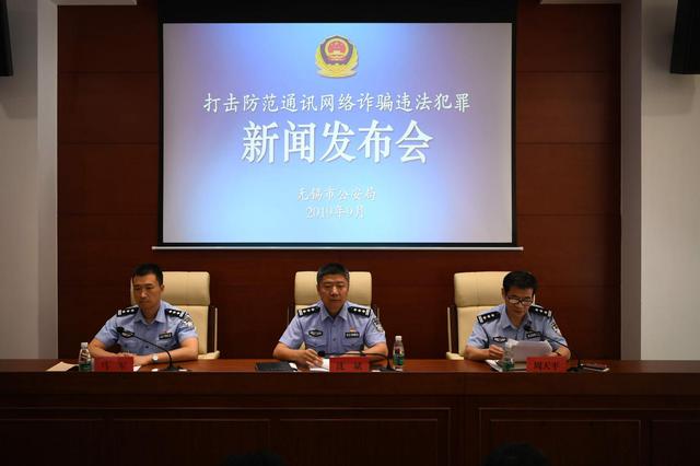 锡城六类网络诈骗多发 今年来损失近2亿
