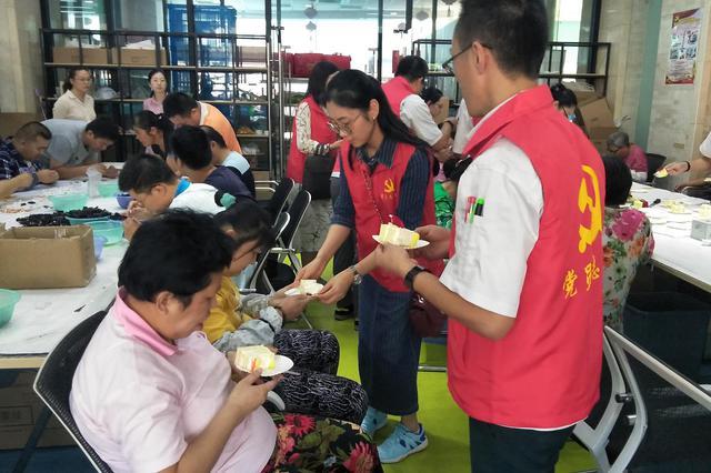 """旺庄街道""""残疾人之家""""开展迎国庆残疾人关爱活动"""