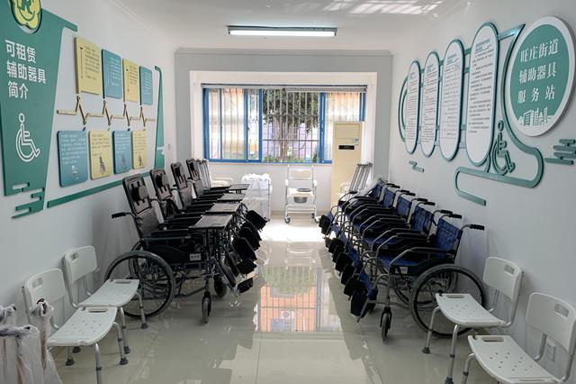 旺庄街道残疾人辅助器具租赁服务中心落成