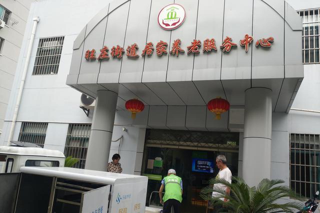 """旺庄街道居家两家民政机构 荣获无锡市""""敬老文明号""""称号"""